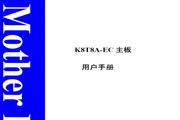 捷波K8T8A-EC主板简体中文版说明书