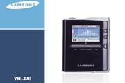 Samsung三星 YH-J70 MP3播放器 说明书