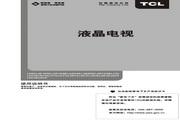 TCL王牌 L37E9液晶彩电 使用说明书