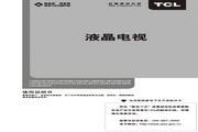 TCL王牌 L52E9液晶彩电 使用说明书