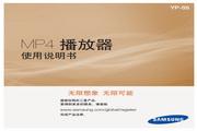 Samsung三星 YP-S5 MP3播放器 说明书