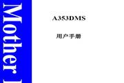 捷波A353DMS主板简体中文版说明书