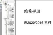 佳能IR2016维修手册