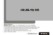 TCL王牌 L26F11BD液晶彩电 使用说明书