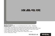 TCL王牌 L55P11FBD液晶彩电 使用说明书