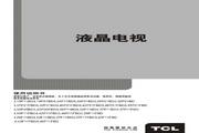 TCL王牌 L46P11FBD液晶彩电 使用说明书