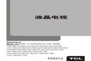 TCL王牌 L40P11FBD液晶彩电 使用说明书