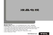 TCL王牌 L26P11BD液晶彩电 使用说明书