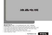 TCL王牌 L32P20BD液晶彩电 使用说明书