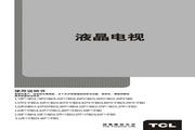 TCL王牌 L24P21BD液晶彩电 使用说明书
