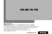 TCL王牌 L24P11BD液晶彩电 使用说明书