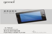 Gemei歌美X-780LE MP4播放器 说明书