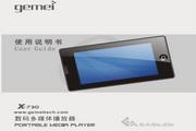 Gemei歌美X730 MP4播放器 说明书