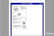 卡西欧 机芯型号:5029手表说明书