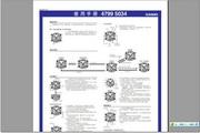 卡西欧 机芯型号:5034手表说明书