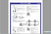 卡西欧 机芯型号:5038手表说明书