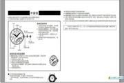卡西欧 机芯型号:5062手表说明书