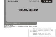 TCL王牌 L22M9液晶彩电 使用说明书