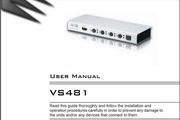 宏正VS481说明书