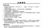 OPPO K39 CMMB数字电视 说明书