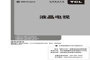 TCL王牌 L19F11液晶彩电 使用说明书