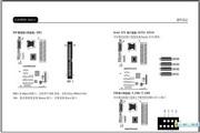 七彩虹 C.915PD2 Ver2.3说明书