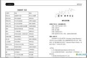 七彩虹 C.A69G-K Ver1.4说明书