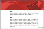 七彩虹 断剑C.A770 Ver1.5说明书
