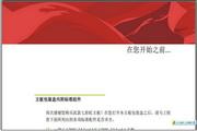 七彩虹 C.A780G X3 Ver1.4说明书