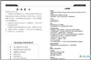 七彩虹 C.AK48 Ver1.4说明书