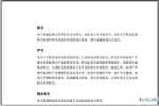 七彩虹 断剑C.G31T Ver2.3说明书