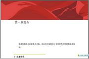 七彩虹 C.G31T Ver2.1主板说明书