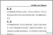 七彩虹 C.KT600 Ver1.5说明书
