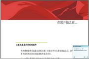 七彩虹 C.M780G Ver1.4说明书