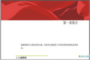 七彩虹 C.M780G X5 Ver1.4说明书
