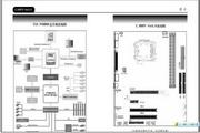 七彩虹 C.M9PV Ver2.0说明书