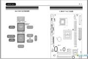 七彩虹 C.MP4GV Ver2.7说明书