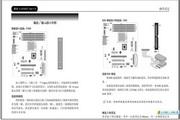 七彩虹 断剑C.N70GT Ver1.5说明书
