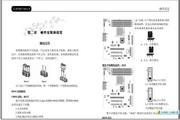 七彩虹 断剑C.N70GT Ver1.4说明书