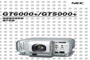 NEC GT6000+投影仪 说明书