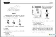 七彩虹 C.N70PV Ver1.4说明书