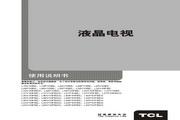TCL王牌 L55P10FBEG液晶彩电 使用说明书
