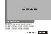 TCL王牌 L55P10FBE液晶彩电 使用说明书