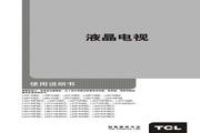 TCL王牌 L46V10FBEG液晶彩电 使用说明书