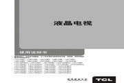 TCL王牌 L46P10FBE液晶彩电 使用说明书