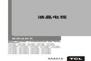 TCL王牌 L42P10FBE液晶彩电 使用说明书