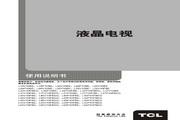 TCL王牌 L40P10FBEG液晶彩电 使用说明书