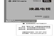 TCL王牌 L26S10液晶彩电 使用说明书