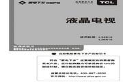 TCL王牌 L24S10液晶彩电 使用说明书