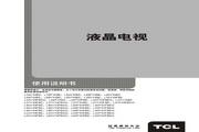 TCL王牌 L37V10FBEG液晶彩电 使用说明书